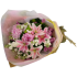 Pink Lily Flowers Bouquet Valentines Day