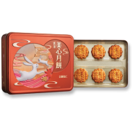 Maxim Mixed Nuts Moon Cake with Chinese Ham